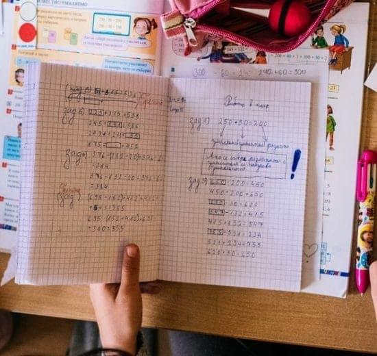 Математически записки