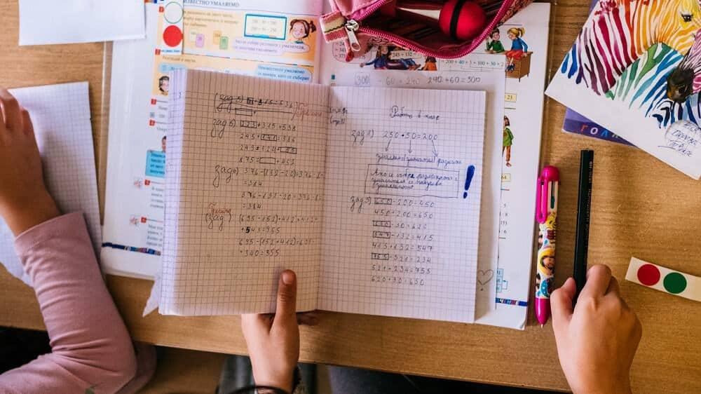 Математическа грамотност