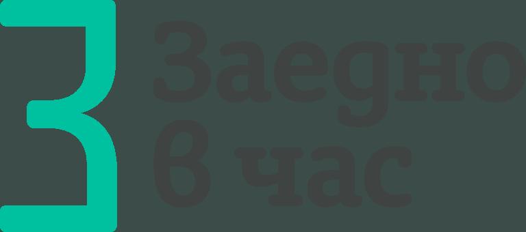 Заедно в час - Лого