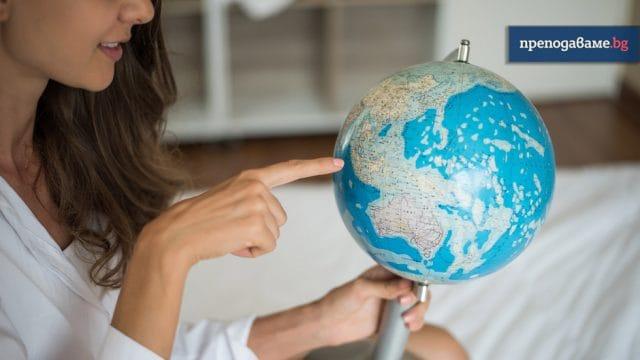Глобализация на образованието