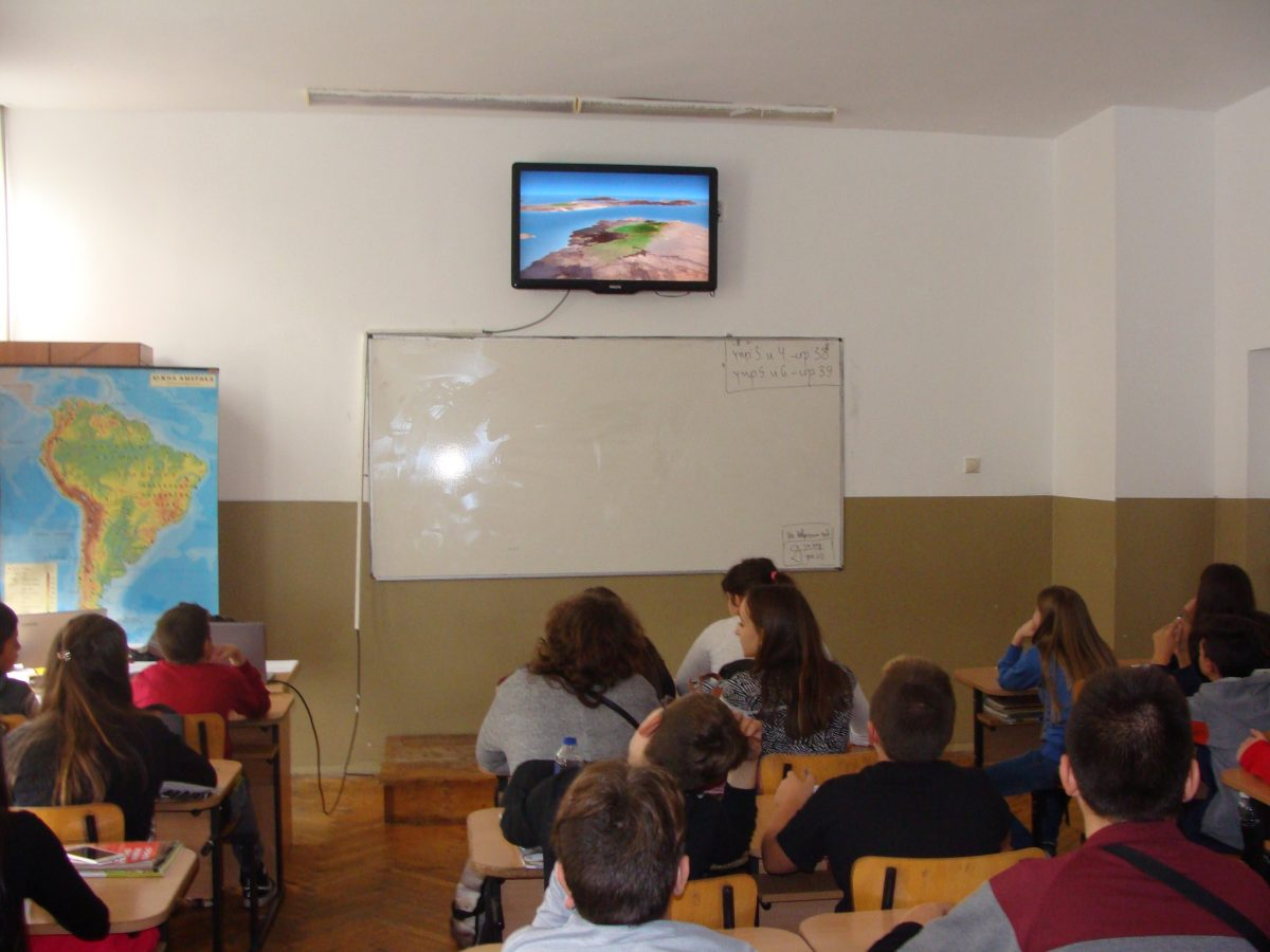 Урок по география
