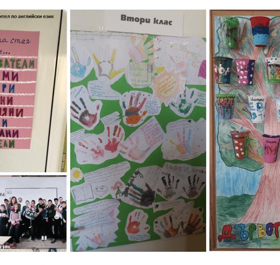 6 вдъхновяващи послания от стените на мечтаната класна стая
