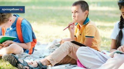 Самоконтрол - най-важното умение за всеки ученик?
