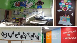 Подредба на класната стая