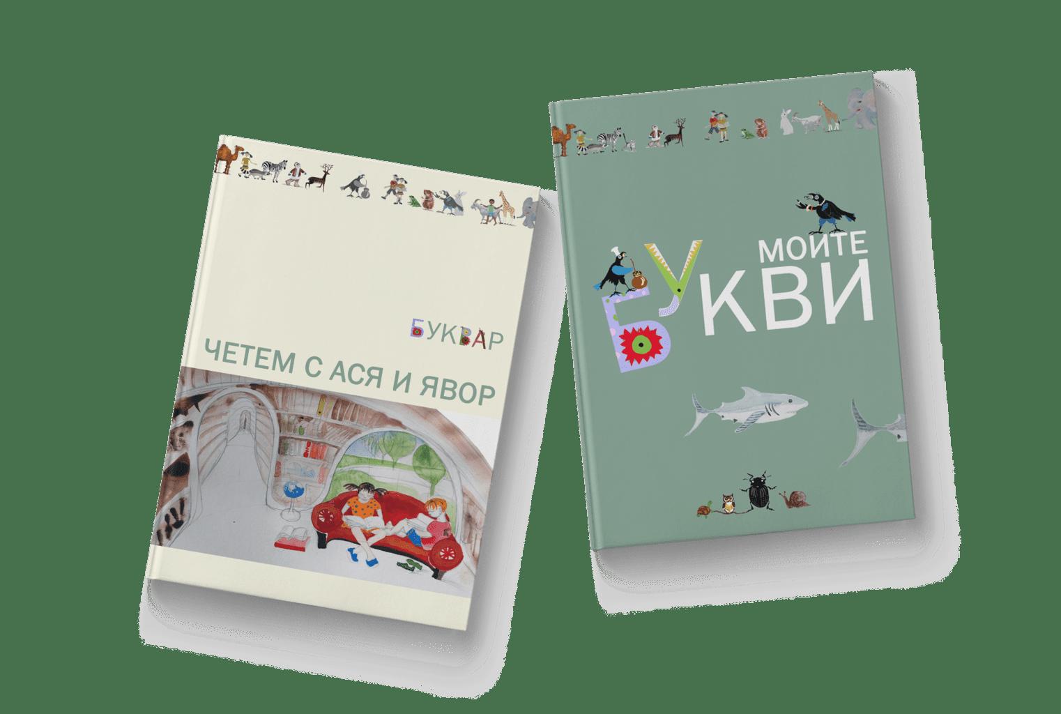 Prepodavame.bg - От учители за учители