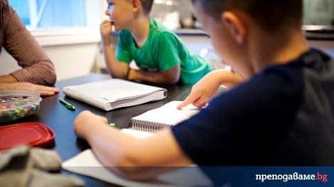 Български език в час по математика, четивна грамотност