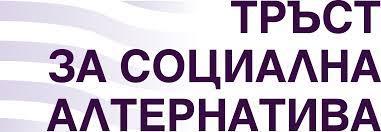 Тръст за социална алтернатива лого