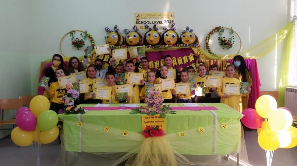 Буква по буква, дума след дума или защо учениците очакват с нетърпение новия Spelling Bee сезон